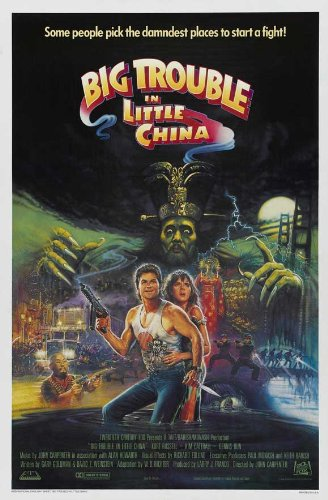 Big Illness in Little China Framed Poster Movie C 27 x 40 Inches - 69cm x 102cm Kurt Russell Suzee Pai Dennis Dun Kim Cattrall