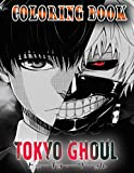 Tokyo Ghoul Coloring Book: A Must-Have Item For