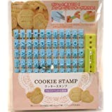 Cookie Stamp Alphabets and Numbers from Japan by Minexmetal