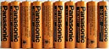 Panasonic HHR-75AAA/B-10 Ni-MH Rechargeable Battery for Cordless Phones, 700 mAh (Pack of 10)
