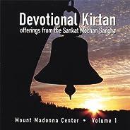 Devotional Kirtan