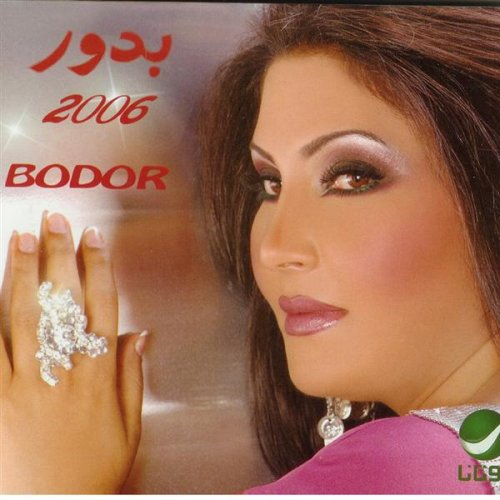 body ah ya donia mp3