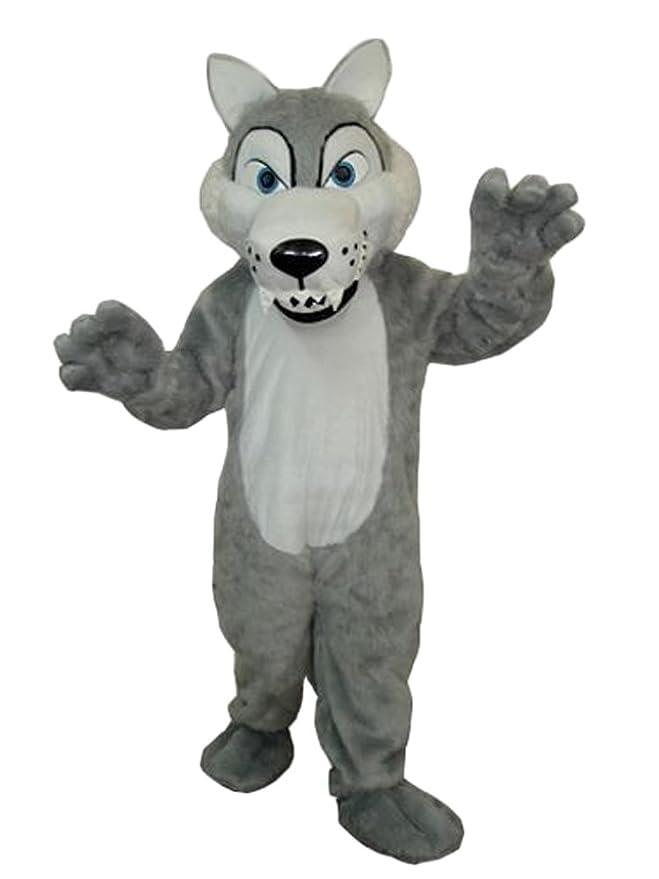 Amazon.com: Disfraz de lobo gris tamaño adulto dibujos ...