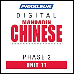 Chinese (Man) Phase 2, Unit 11