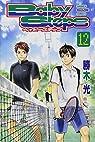 Baby Steps, tome 12 par Katsuki