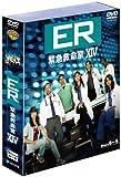 [DVD]ER 緊急救命室 〈フォーティーン・シーズン〉セット2 [DVD]
