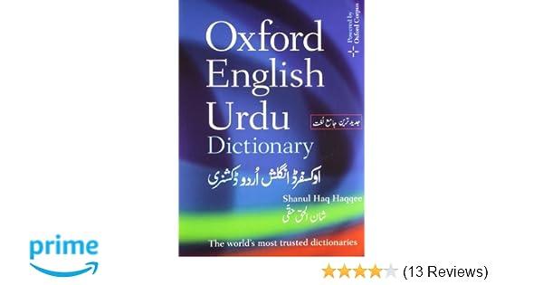 The Oxford English-Urdu Dictionary (Multilingual Edition): Shanul