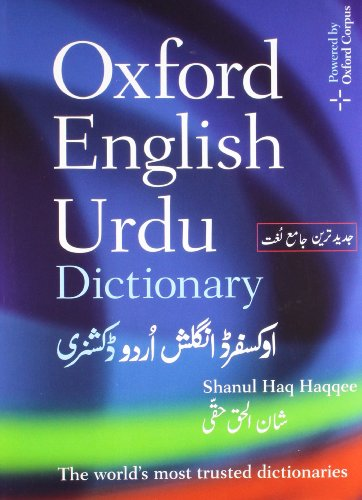 The Oxford English-Urdu Dictionary (Multilingual Edition) (English To Urdu Dictionary)