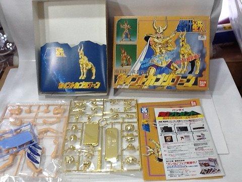 プラモデル 山羊座の黄金聖衣 セイントカプリコーン 「聖闘士星矢」 シリーズNo.24の商品画像