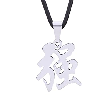 Dondon Mens Necklace Leather 50 Cm 197 With Chinese Symbol For