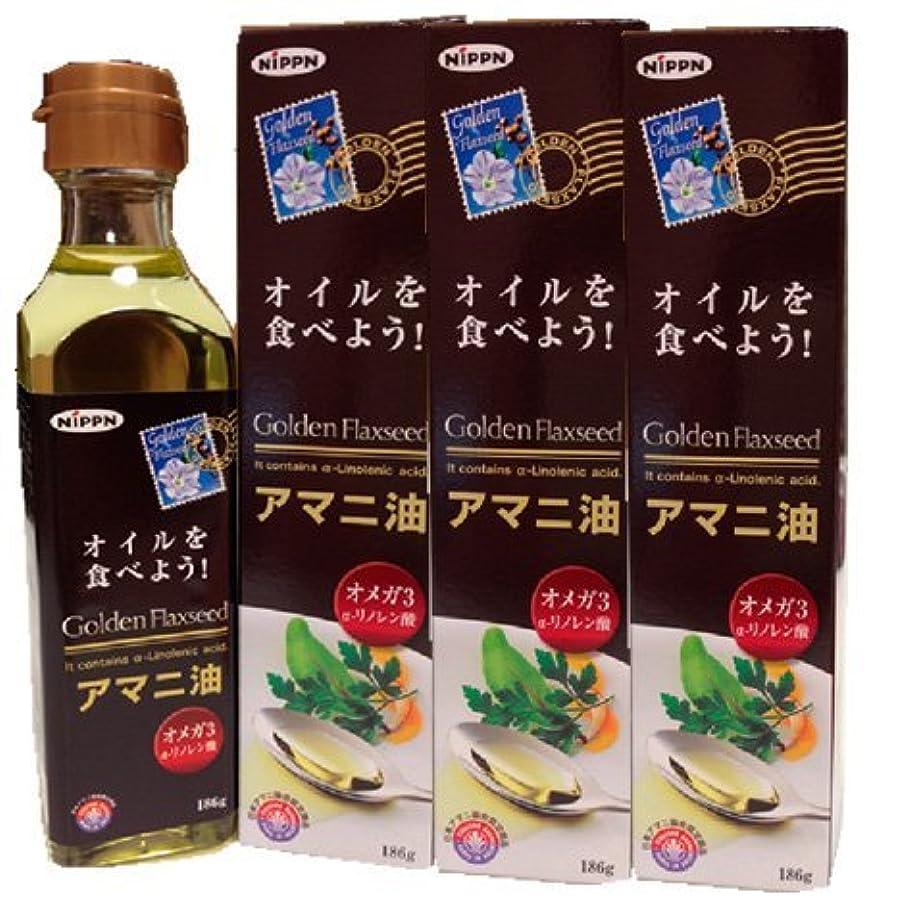 分布中間プロトタイプ日本製粉 golden Flaxseed アマニ油 186g (#570431) ×6個セット