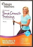 Weight Watchers: 10-Minute Time Crunch Training (PointsPlus) DVD