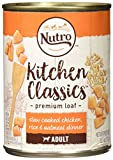Best Nutro Canned Beefs - Nutro Adult - Chicken, Rice & Oatmeal Formula Review