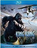 King Kong poster thumbnail