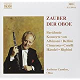 The Art of the Oboe