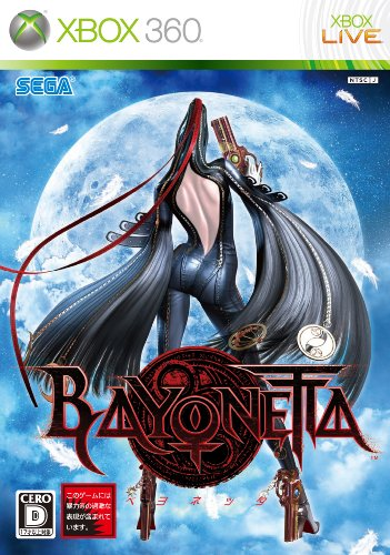 Bayonetta [Japan Import]