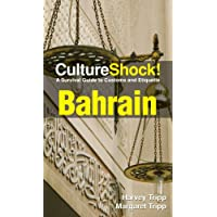 Amazon co uk Best Sellers: The most popular items in Bahrain Travel