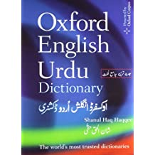 The Oxford English-Urdu Dictionary