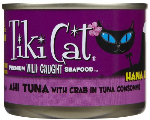 Tiki Cat Hana Luau Ahi Tuna with Crab In Tuna Consomme - 8 x