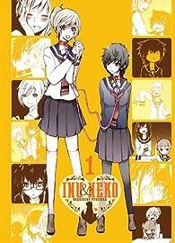 Inu & Neko, tome 1 par  Kuzushiro