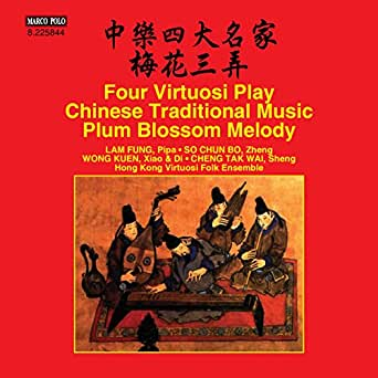 Zheng fu (conquor) (album version) by terry lin on amazon music.