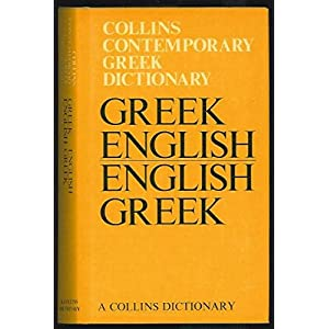 Collins Contemporary Greek Dictionary: Greek-English/English-Greek