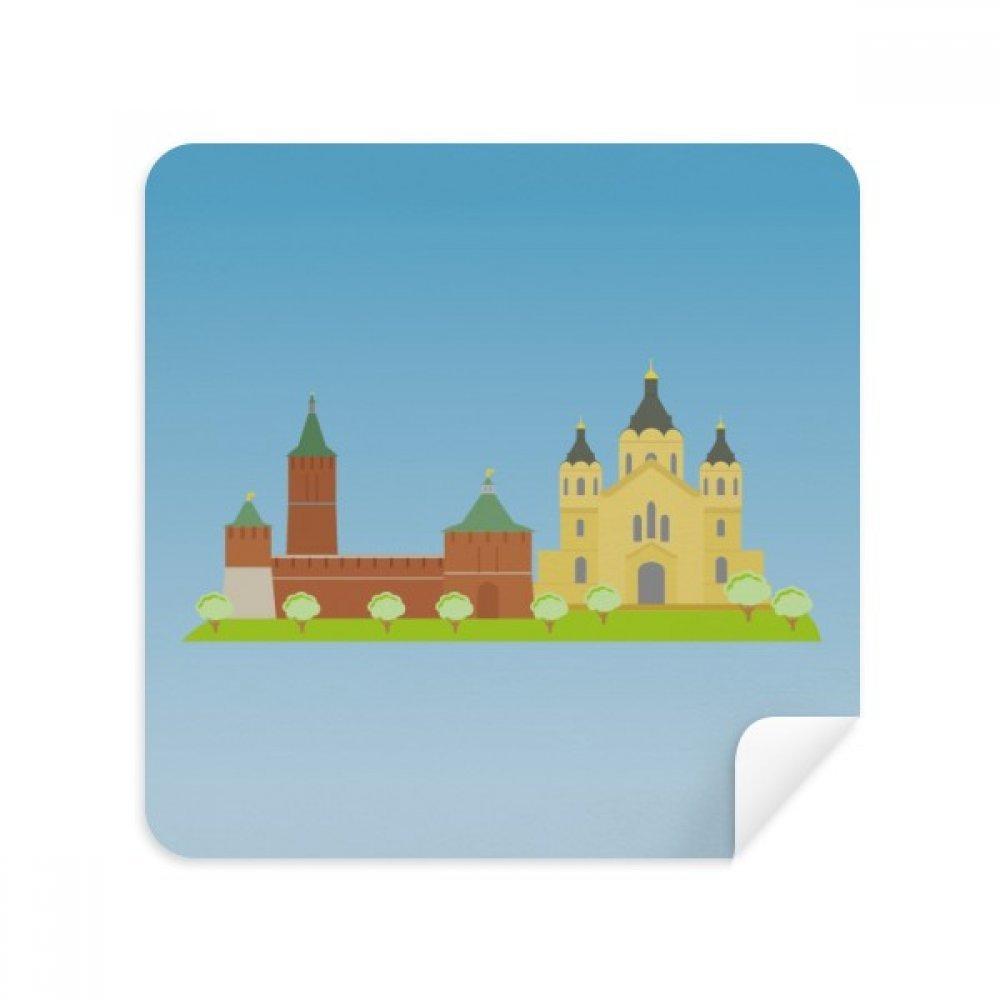 Nizhny Novgorodロシア国立シンボルメガネクリーニングクロス電話画面クリーナースエードファブリック2pcs   B07C975R7W
