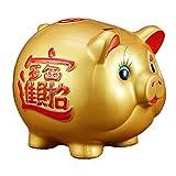 14'' Gold Pig Lucky Porcelain Fortune Pig Money Box Piggy Bank