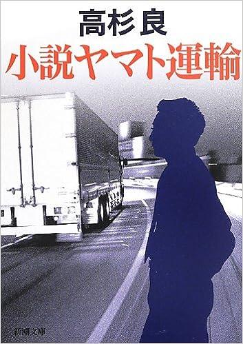 マイ 社員 クロネコ ページ 用 ヤマト