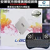 Unblock Tech Newest Ubox4 c800 Plus US Licensed Version Contain Extreme Surprise Accessories Lot Gifts