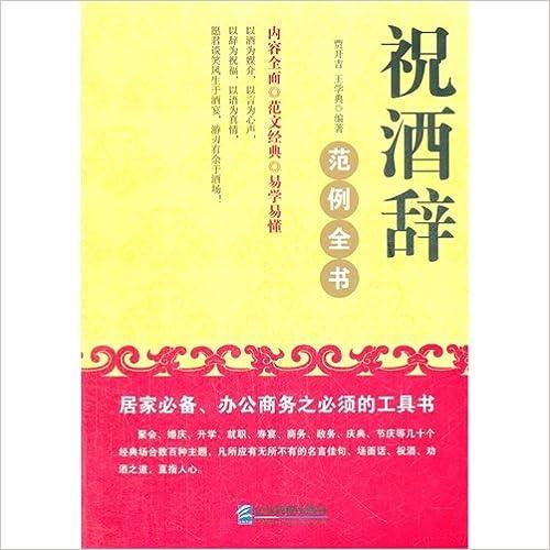 The winner necessarily reads:The short line stir-fries a rapid primer(double color) (Chinese edidion) Pinyin: ying jia bi du : duan xian chao gu kuai su ru men ( shuang se )