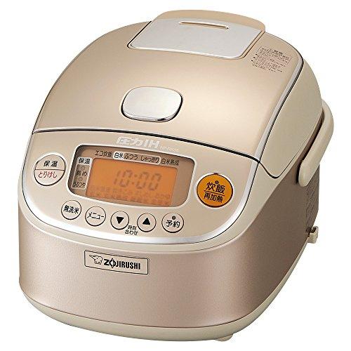 Zojirushi IH pressure rice cooker - 3 people champagne gold - Nz Shop Online