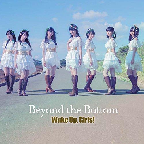 BEYOND THE BOTTOM(+DVD)