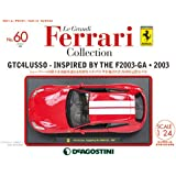 レ・グランディ・フェラーリ 60号 (GTC4ルッソ F2003-GA(2003)からの着想) [分冊百科] (モデル付) (レ・グランディ・フェラーリ・コレクション)
