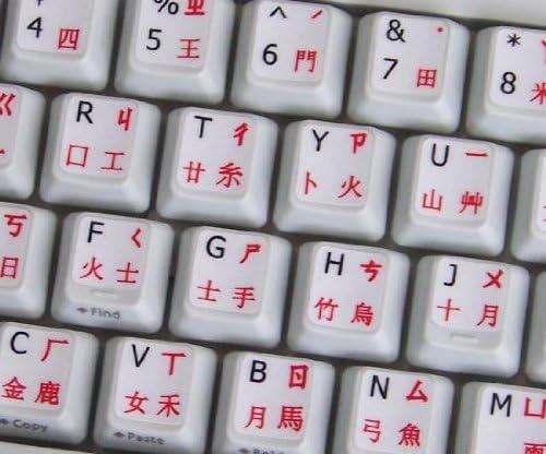 CHINESE-ENGLISH ON WHITE BACKGROUND NON-TRANSPARENT KEYBOARD STICKER