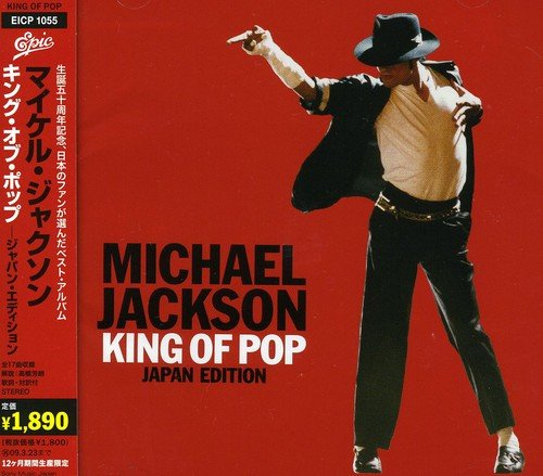 Michael Jackson - King Of Pop Japan - Zortam Music