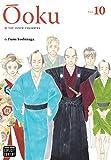 ??oku: The Inner Chambers, Vol. 10 (Ooku: The Inner Chambers) by Fumi Yoshinaga (2014-11-18)