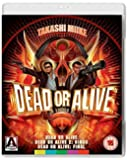 Dead or Alive Trilogy [Blu-ray] [Region A & B]