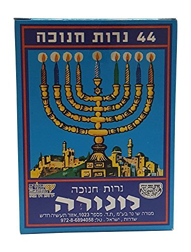 Hanukkah Multi Colored Candles / 44 Per Box Made in Israel Manorah 7353 stndrd clrd