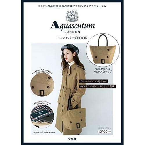 Aquascutum LONDON トレンチバッグ BOOK 画像