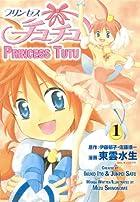 プリンセスチュチュ 英語版