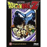 DRAGON BALL Z FILM T.01 : À LA POURSUITE DE GARLIC