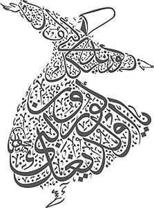 لوحة كانفا حروف عربية على شكل رقصة درويشية من كاليلا وول ارت- 100x74 سم