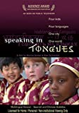 Speaking in Tongues (DVD for Home/Personal/Non-professional Use Only)