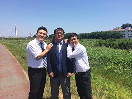 熱血! ガチギレ竹八先生~ザキヤマ&河本のイジリ学校~ [DVD