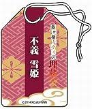 Nanana's Buried Treasure amulet unrighteousness Yukihime