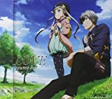Love (Tales of Xillia 2)/Alternative Edition