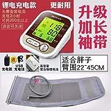 Automatic Wrist Blood Pressure Cuff Display Arm Type Sphygmomanometer Meter Charging,Fatlargecuff