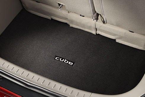 - Nissan Genuine 999E3-7V000 Carpeted Cargo Mat