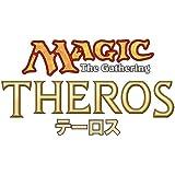 マジック:ザ・ギャザリング テーロス チャレンジデッキ 日本語版
